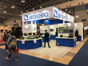 advoli at InterBEE 2018 Japan with ADTECHNO