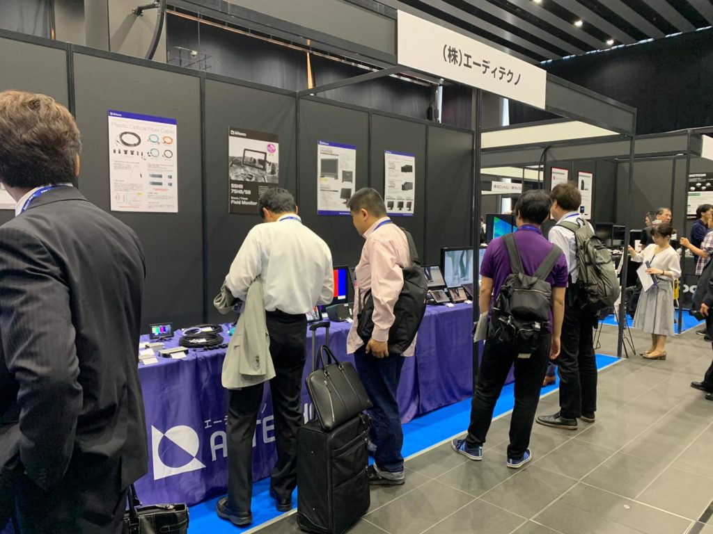 advoli at AD-Techno booth at after NAB 2019 Japan