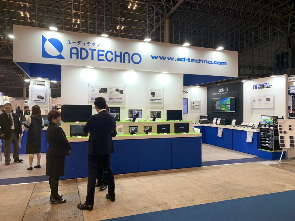 advoli stand at ADTECHNO booth at Inter Bee 2019